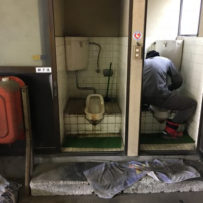 トイレ工事着工しました