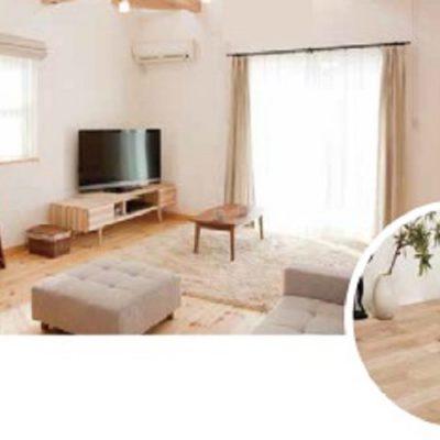 自然素材で安心リフォーム~無垢材や塗り壁でリラックス空間~