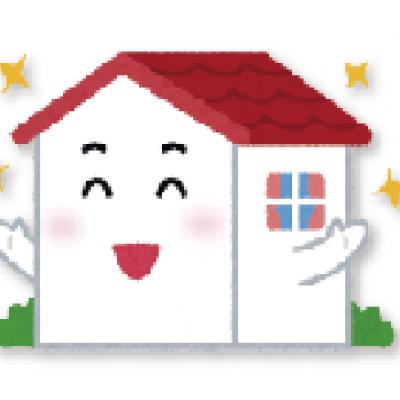 屋根・外壁無料点検キャンペーン(終了)