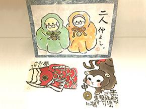 カルチャー教室「友悠倶楽部」:絵てがみ教室