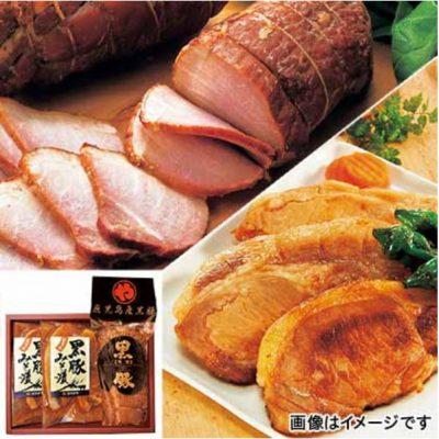 鹿児島県産「黒豚の焼豚と味噌漬けのセット」